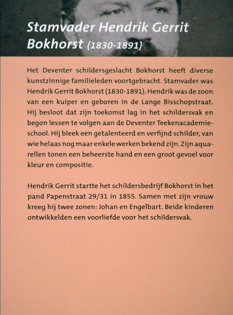 HMD17.jpg